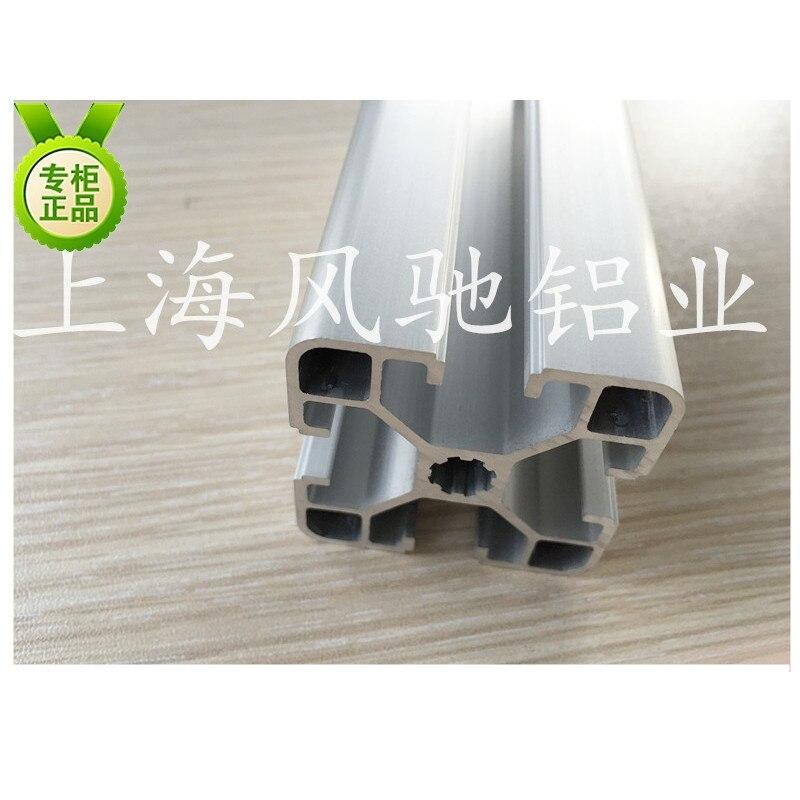 SWMAKER CNC DIY V Slot 40x40 Linear Rail Aluminum profile