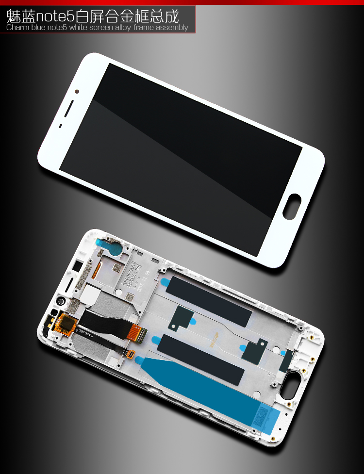 For Meizu M5 Note LCD Display Touch Screen Digitizer For Meizu M5 Note LCD With Frame M621H <font><b>M621Q</b></font> M621M M621C Screen Replacement image