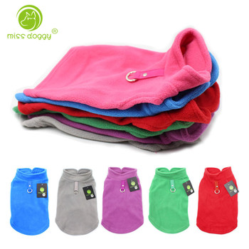 Blank Dog Vest Soft Fleece Clothes for Small Dogs Solid Candy Color Tshirt With Harness Leash D-Ring Pug Yorks Coat - discount item  13% OFF Pet Products