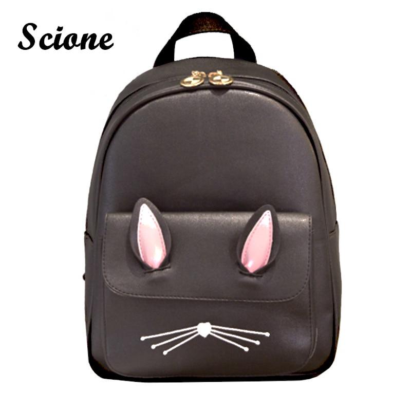 Scione Korean Fashion Women PU Leather Backpack Embroidery Cute Ear Backpacks Lovely Kawaii Travel Back Pack Bag Girls Schoolbag велосипед silverback starke 1 2015