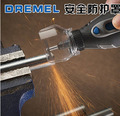 Fixmee New A550 Rotary Tool Attachment Accessories For Mini Drill Mini Grinder Cover Case Dremel tools Accessory