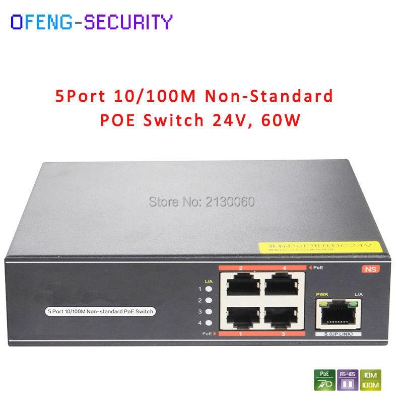24V POE Switch, Non-Standard POE Switch, 4Port POE+1 Uplink, PoE Output 15.4W, Max Single Port 24W, Total 60W