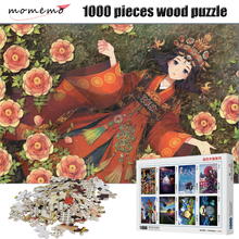 MOMEMO Flowers and Girls Puzzle 1000 Pieces Adult Puzzle Wooden Puzzle Cartoon Jigsaw Puzzles Children Educational Toys Gifts