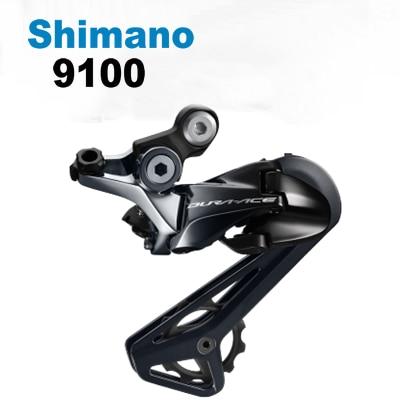 Shimano Dura Ace RD-R9100 11 Speed Rear Derailleur Road Bike NEW