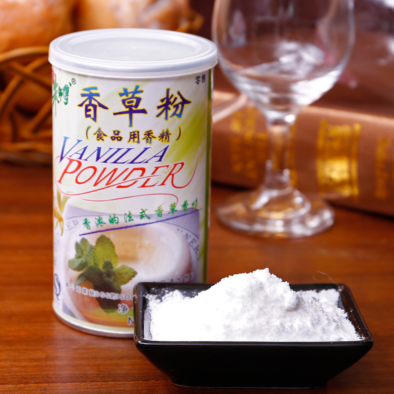200g Vanilla powder vanilla, For cake, ice cream, baking raw materials, food flavors,High quality with free shipping genuine baking ingredients crystal bowl cake recipe powder food grade martha phosphorus food additives 1kg