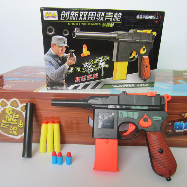 Classique Jouets Mauser pistolet les armes-jouets pour Enfants, Balle molle Pistolet Revolver en plastique Enfants S'amuser En Plein Air jeu shooter sécurité