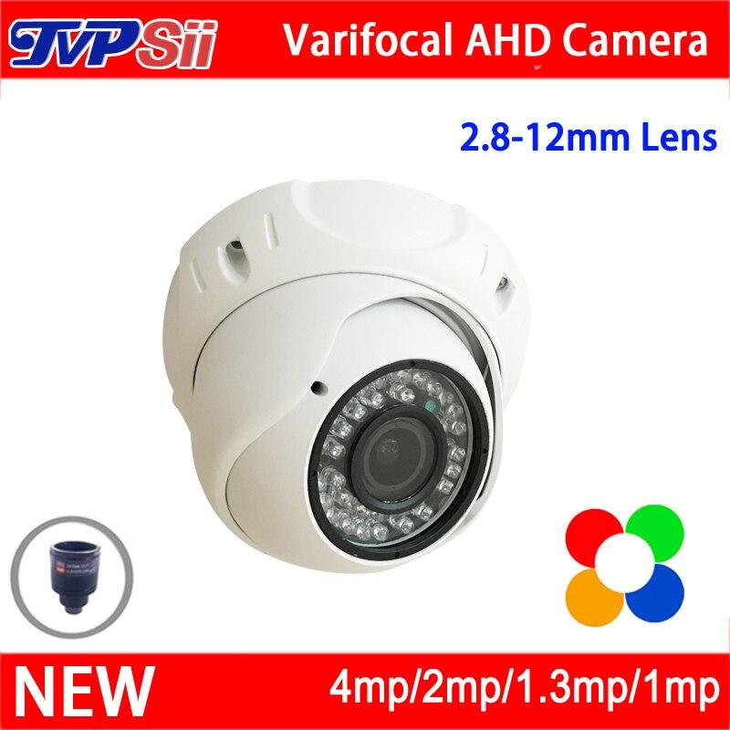 4pcs A Lot 36pcs infrared Leds 5mp/4mp/2mp/1.3mp/720P 2.8mm-12mm Varifocal Lens AHD Dome CCTV Surveillance Camera Free Shipping mp