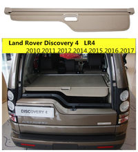 For Land Rover Discovery 4 LR4 2010-2017 Rear Trunk Security Shield Cargo Cover High Qualit Auto Accessories Black Beige(China)