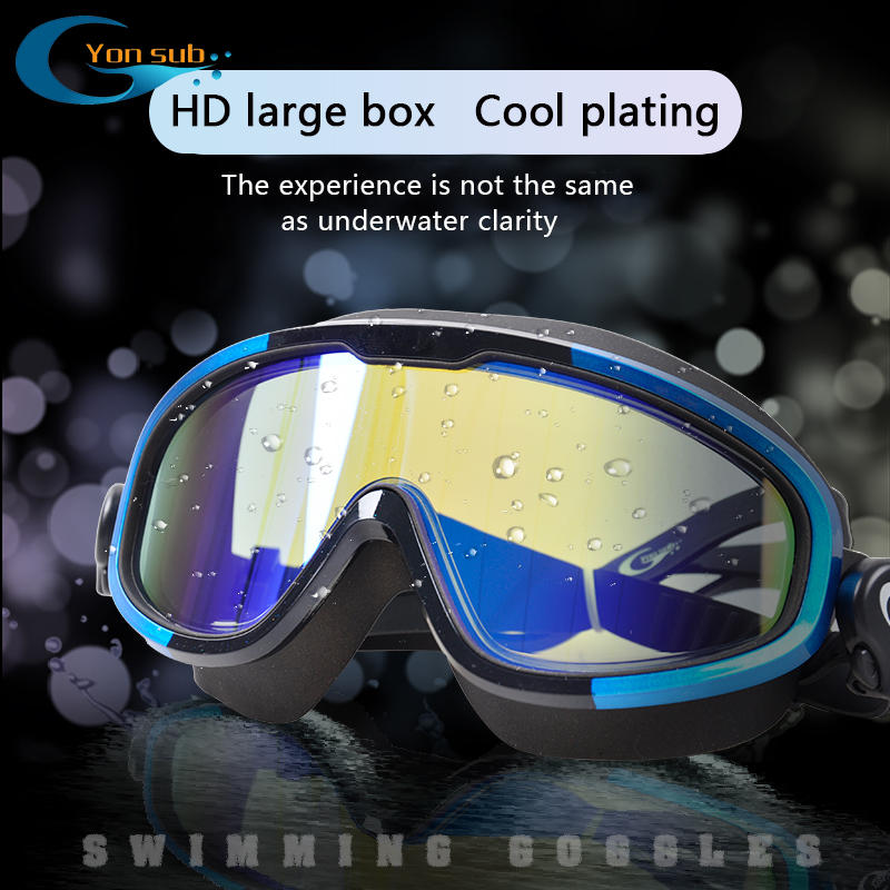Large Frame Goggles Anti-fog Waterproof HD Swimming Goggles Professional Swimming Equipment Men Women Four Colors YG1188