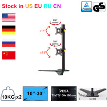 "Desktop Dual Computer Monitor Mount Freely Stand Vertical Array for Two Screens Fit for 10""-30"" Max Support 10KG Per Arm(China)"