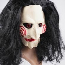 Saw Halloween Creepy Mask Latex