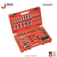 Jetech 75 шт. стандарт 1/4 метрических разъем 4 мм до 14 мм комплект 3/8 метрических Разъем 10 мм до 24 мм глубокое гнездо набор Multi Tool Box для автомобиля