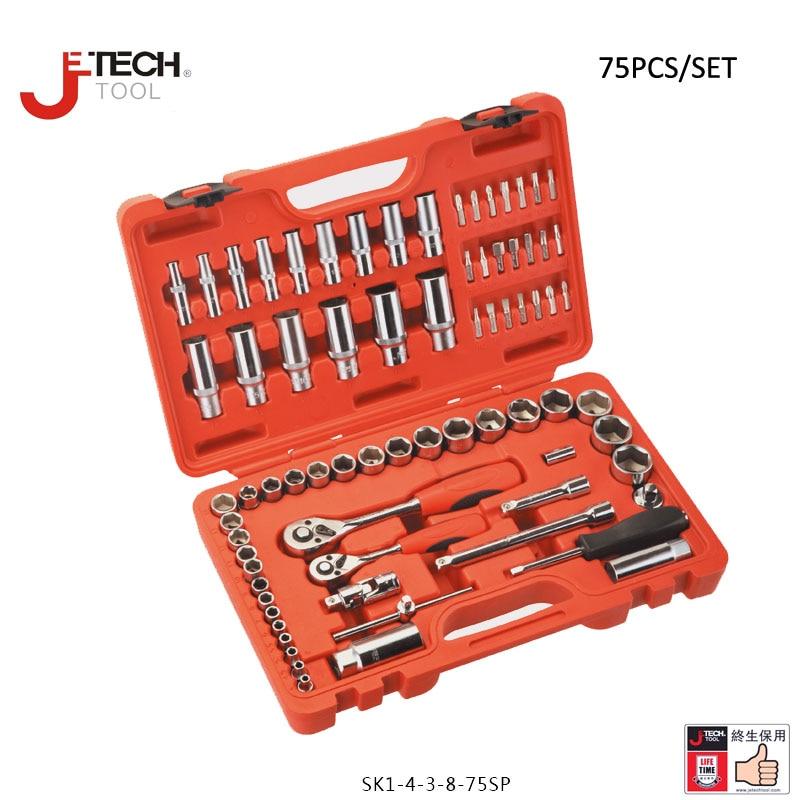 Jetech 75pcs estándar 1/4 zócalo métrico Kit de 4 mm a 14 mm Zócalo métrico 3/8 Juego de zócalo profundo de 10 mm a 24 mm caja de herramientas múltiples para automóvil
