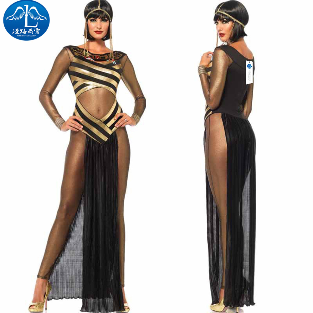 Compare Prices on Costum Egypt- Online Shopping/Buy Low Price ...