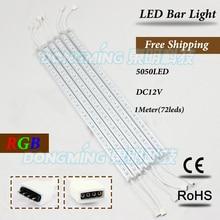5pcs 1m 12V 72leds 100cm led luces strip light 5050 rgb led bar light indoor U aluminum profile PC milky/clear cover