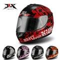 JIX шлем мотоцикла зимой тепловой полный полоса глушитель шарф автопробег шлем