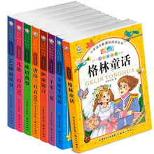 8pcs/set Chinese stories books pinyin picture Mandarin book Anderson Green s Fairy Tales Tang poems Idiom story for Children