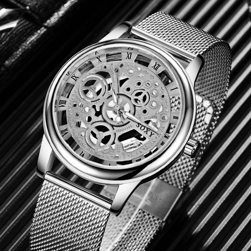 Fashion SOXY Watch Silver & Golden Luxury Hollow Steel Watches Men Women Unisex Hombre Quartz Wrist watch Clock Retro Relogio 2
