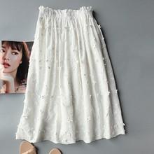 cotton style Super small