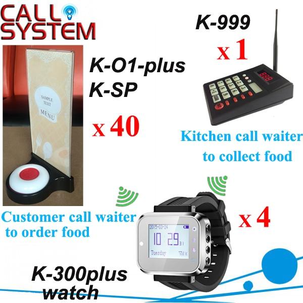 Guest call waiter & Kitchen call waiter system with 1 keypad 4 wrist watch 40 table button menu holder 2 receivers 60 buzzers wireless restaurant buzzer caller table call calling button waiter pager system
