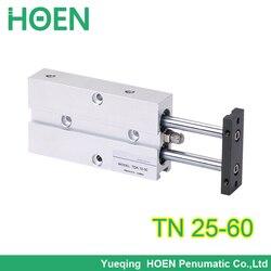 FREE shipping High quality TN TDA series  TN25-60 TN 25*60 dual shaft acting rod guide air pneumatic cylinder