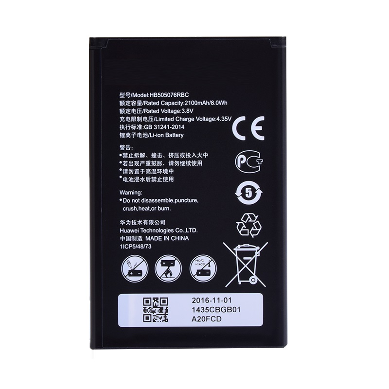 Battery HB505076RBC Li-ion Phone Battery For Huawei G606 G610 G610S G700 G710 G716 A199 C8815 Y600D-U00 Y610 Y3 Ii
