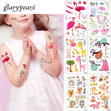glaryyears 20 Designs 1 Sheet Children Animal Tattoo EC Temporary Cute Cartoon Fox Raccoon Image Tattoo Sticker for Body Art New(China)