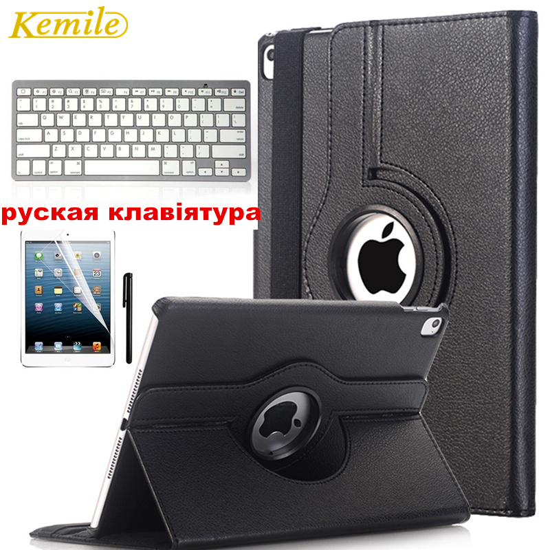 Bluetooth keyboard Case Cover For Apple iPad Pro 9.7 PU Leather Flip Smart Stand 360 Rotating Case+ Screen Protector flip left and right stand pu leather case cover for blu vivo air