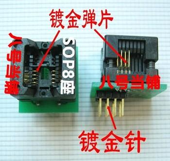 SOP8 do DIP8 SOP8 się DIP8 SOIC8 do DIP8 gniazdo IC gniazdo adaptera programatora do szerokiego 150mil tanie i dobre opinie China (Mainland) lot (2 pieces lot) 0 08kg (0 18lb ) 12cm x 5cm x 6cm (4 72in x 1 97in x 2 36in)