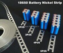 Free Shipping 18650 battery nickel strip lithium battery pure nickel plate 2P2S 3P2S 4P2S 5p2s 6p2s 8p2s 9p2s 10P2S nickel belt