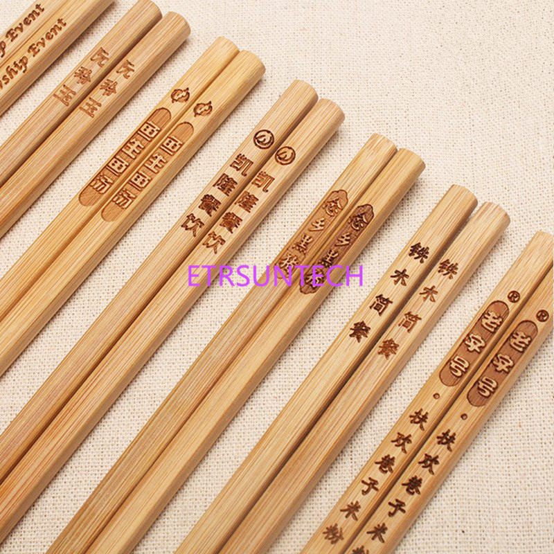 200pair lot Chinese Bamboo Chopsticks Bamboo Japanese Style Gift For Tableware Free Customized Engraving logo