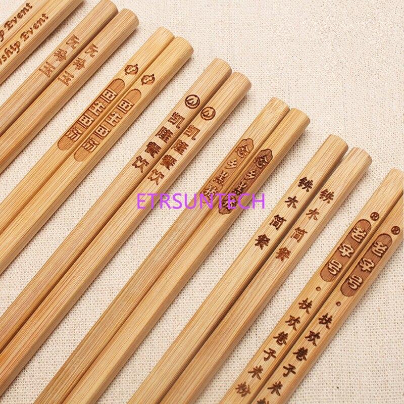 200 par/partia chińskie pałeczki bambusowe bambusa japoński styl prezent dla zastawa stołowa darmowa dostosowane grawerowanie logo w Pałeczki do jedzenia od Dom i ogród na  Grupa 1