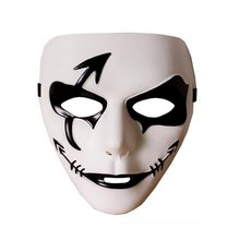METABLE 1PCS Halloween Mask - Cool Spooky Party Ghost Cosplay Mask FOR Masquerade Ball, Music Festival, Cosplay, Pranks, Wedding