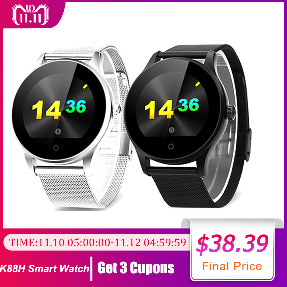 Diggro K88H Smart Watch Round Screen Support Heart Rate Monitor Bluetooth SmartWatch For Apple Huawei Xiaomi Phone IOS Android стоимость
