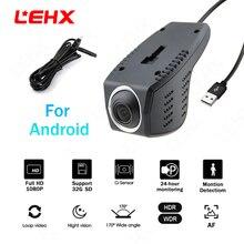 LEHX видео рекордеры для Автомобильная камера Full HD 1080 p LDWS Авто цифровые видео рекордеры для Android мультимедиа