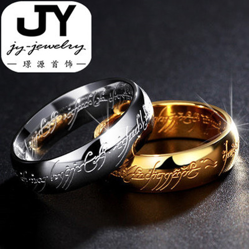 US Size 6 to 10 dark lord Sauron`s Ring Power Men's Women's titanium made Wedding Engagement Band Fashion Movie Jewelry