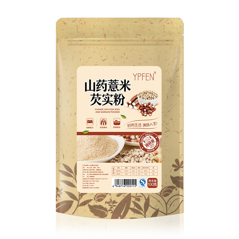 Pure Natural 100g Plant Chinese Yam Coix Seed And Gorgon Powder Meal Powder Face Film Materials Spleen And Stomach image