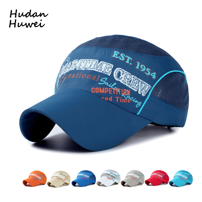 Summer Fast Dry Net   Cap   for children Outdoor Sports Waterproof   Baseball     Cap   lightweight foldable Beach hat for Boys Girls GH-476