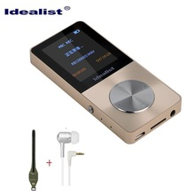 Idealist MP4 Player 4gb Metal HiFi FM Radio MP4 Speakers 1.8'' Screen Support TF Video Video Recorder Player with Armband