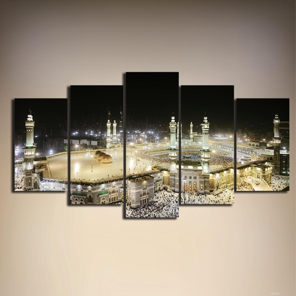 Kunstdrucke Kunst Mecca Saudi Arabia Islamic Canvas Modern