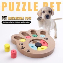 KIMHOME PET Creative Interactive Dog Toys For small Dogs Puzzle Feeding Toys big Toy Grind The Teeth Dog Chew Toy Bite Resistant