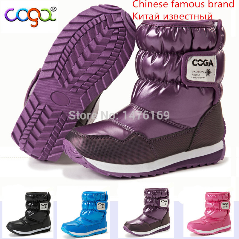 Aliexpress.com : Buy Chinese TOP brand children shoes,2014 boys ...