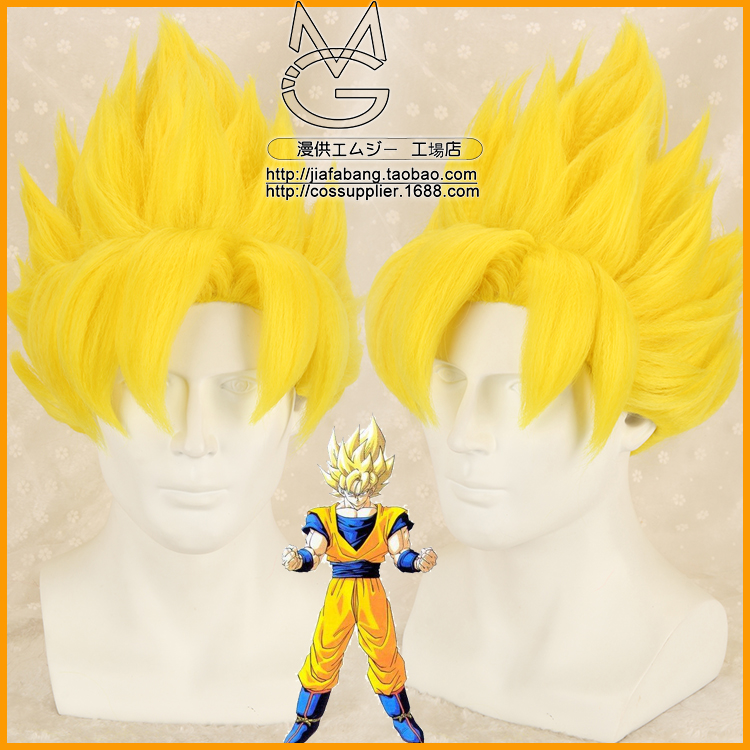 Dragon Ball Z GOKU Golden Blonde Anime Cosplay Costume Wig +Wig Cap +Track