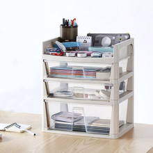 Office Desktop Storage box Multilayer Stationery Document Storage Box Drawer Plastic