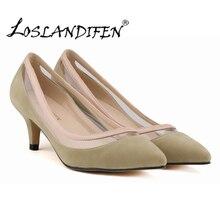 LOSLANDIFEN New Fashion Shoe Women Pointed Toe Red Bottom Low Heel Pump Lady Single Ol Work Career Spring Fall Shoes 678-2VE