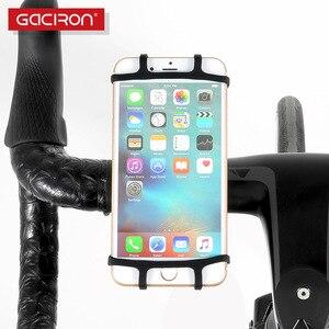 Универсальный Велосипедный мобильный телефон Gaciron 2 в 1, Аксессуары для велосипеда, подставка для телефона, крепление на руль для iPhone 6 7 8