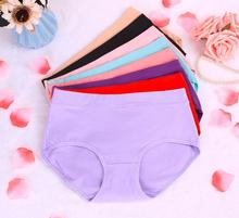 Free Shipping Ms pure cotton underwear in the waist Cotton female underwear big yards Female non-trace cotton underwear #7091
