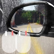 2 шт./компл. Анти-туман Автомобильное Зеркало окно прозрачная пленка анти дождь автомобиль заднего вида зеркальная защитная пленка водостойкий непромокаемый автомобиль наклейка
