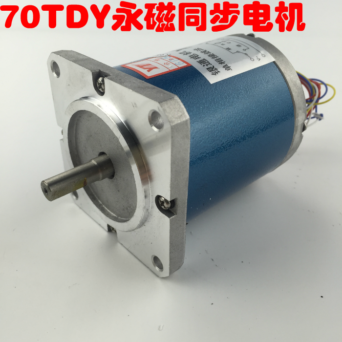 70tdy4 115 permanent magnet low speed synchronous motor for Permanent magnet synchronous motor