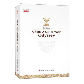 China:A 5000 Year Odyssey Language English Keep On Lifelong Learn As Long As You Live Knowledge Is Priceless And No Border 240
